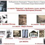 КОНКУРС_Черно-Белое с Серым плюс Сепия - Светотени игры благолепие