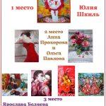 Арт-КОНКУРС_RGB-Red-КРАСНОЕ
