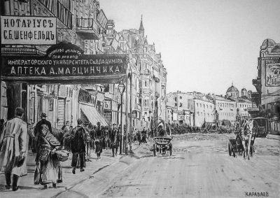 Крещатик. Киев, 1900-е года. бумага, карандаш, 20х30, 2016 г. Олег М. Караваев (работа вне Конкурса !)