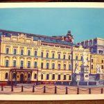 Картина художника Олега М. Караваева «Дипломатическая Академия Украины», холст, асло, 40х60,2016 г.