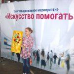 Обладательница картины Татьяны Клименко