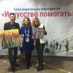 Огромная благодарность Василию Книгницкому за безвозмездное предоставление