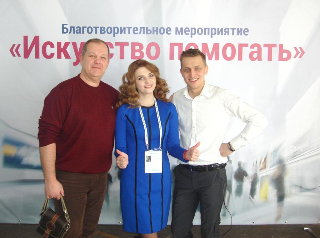 Олег М. Караваев, Анастасия Гальченко и Вадим Марценко