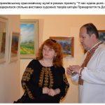 Приглашенные гости из Киева )) на Выставке П.Грицюка