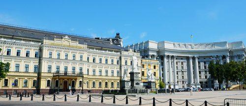 Дипломатическая академия Украины-партнер Портала