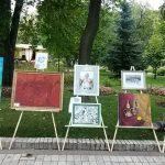 Выставка в парке им. Т.Г.Шевченко