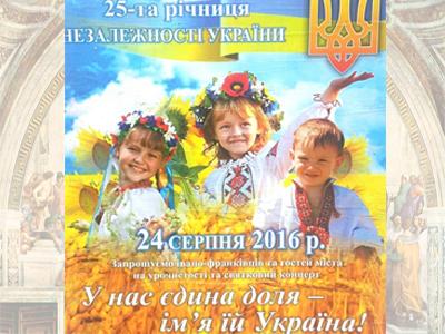 Выставка в г. Ивано-Франковск.Портал независимых художников