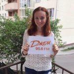 Медийный партнер Фестиваля Радиостанция Джем
