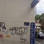 Белград,Сербия11