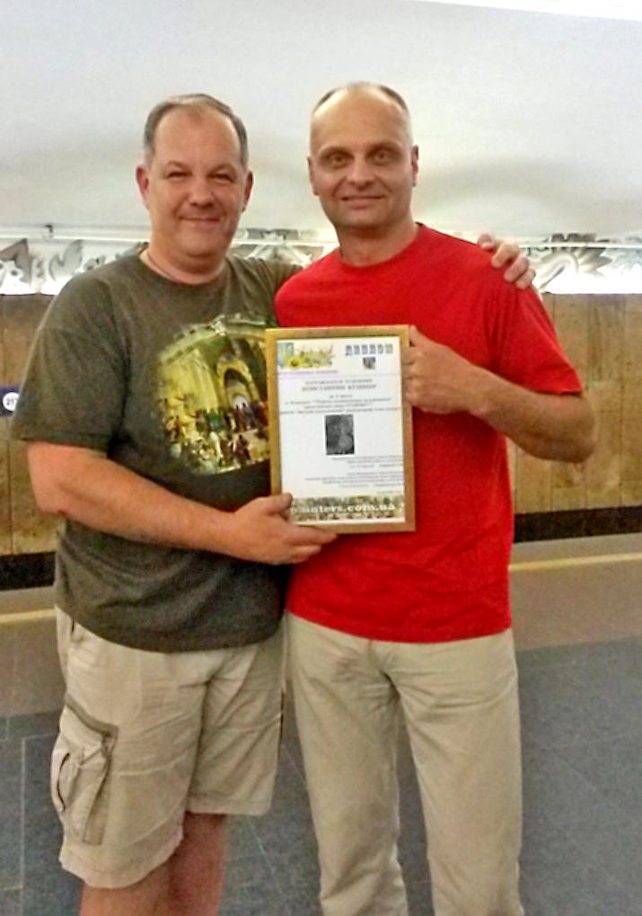 Вручение Диплома Победителю Конкурса графики- Константину Кушниру