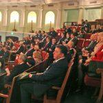 Фотография-Съезд судей Украины