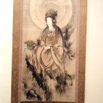 Галерея в Праге - Искусство Азии 5