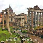 Фото-Римский Форум, 2018 г. -заказать картину маслом.