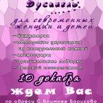 Дизайн,Веб-дизайн, Логотипы,Афиши,Этикетки,Марго Пугаченко