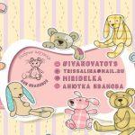 Дизайн,Веб-дизайн, Логотипы,Афиши,Этикетки, Визитки-Марго Пугаченко