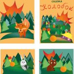 Дизайн,Веб-дизайн, Логотипы,Афиши,Этикетки-Колобок - Марго Пугаченко