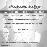 Дизайн,Веб-дизайн, Логотипы,Афиши,Этикетки-Марго Пугаченко