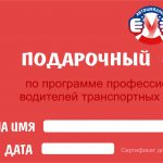 Дизайн,Веб-дизайн, Логотипы,Афиши,Этикетки-сертификат автошкола -Марго Пугаченко