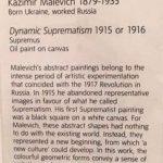 Казимир Малевич (описание)