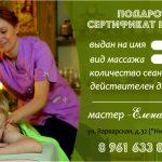 Логотипы,визитки,сертификаты-Марго Пугаченко