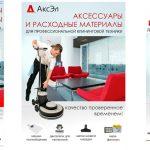 Обложки,иллюстрации-Марго Пугаченко.