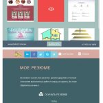 Сайт 3Design .