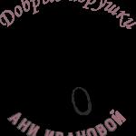 Логотипы,визитки, веб-дизайн сайтов-Марго Пугаченко