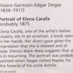 Дега-описание