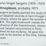 Сарджент-описание