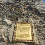 Пленэр проходил на стене Памятника архитектуры 16 века