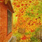 Осенняя тишина; 20х30; масло, холст на картоне; 2013; Художник Анна Колесник