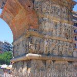 Нижний город. Салоники.Храмы.Арка