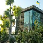 Посольство Украины в Афинах