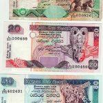 Валюта Шри Ланки