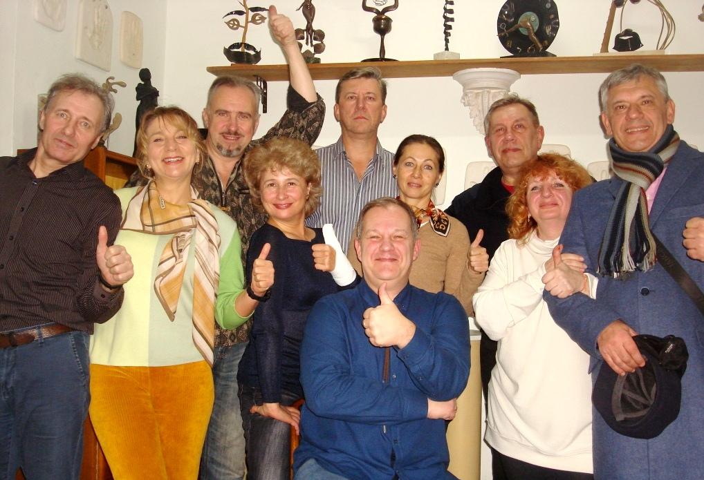 Почётные гости и Хозяева Мастерской