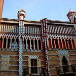 Дом Висенс , Антонио Гауди, Испания