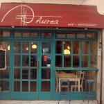 Ресторанчик возле Дома Висенс