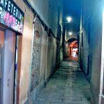 Фонари ночной Барселоны