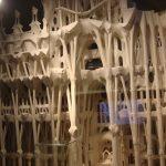 Музей Антонио Гауди, экспонаты