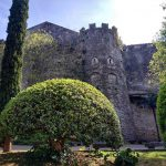 Сады Жироны - стены