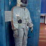 Музей Космоса, скафандр