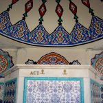 Мечеть Сиде 1