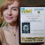 Анна Шабалова-победитель Конкурса (3 место)