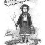 Вітальна листівка, Петро Грицюк, 30х21, папір, олівець, 2018