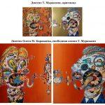 Диптих, вольная копия Т.Мураками, холсты, масло, 70х70х2, 2021, Олег М. Караваев