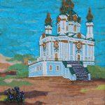 Пейзаж, мозаика бисером, 35х40, Косик Анастасия