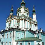 Красавица Андреевская, Киев