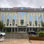 Тбилисский Музей современного искусства (0)